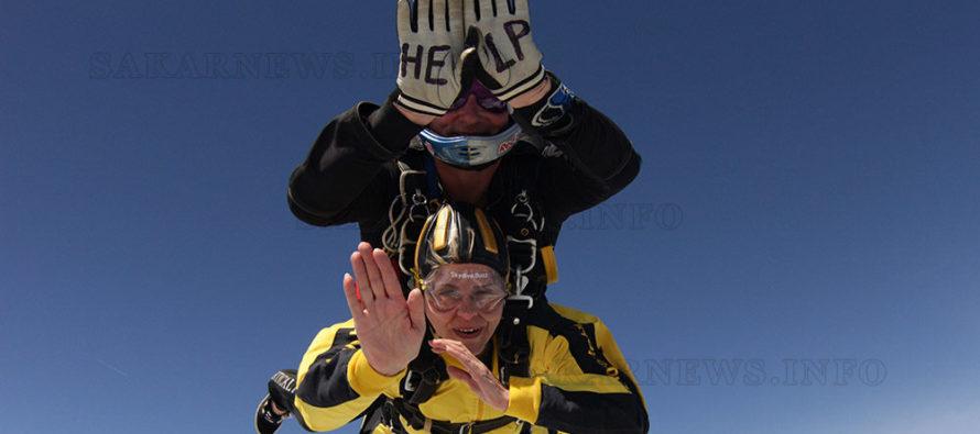 Българка скочи с парашут от 4 500 метра в името на благотворителна кауза