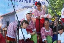 Фолклорен събор замени традиционния панаир в село Поляново