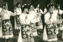 Чудният свят на изкуството и  красотата на българския танц
