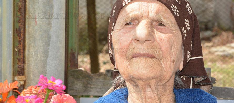 Баба Станка навърши 104 години
