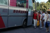 """""""Бойдеви"""" ще возят пътниците в община Свиленград"""