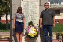В Симеоновград почетоха 6 септември