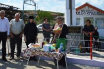 На Кръстовден в село Устрем осветиха параклис и кръст