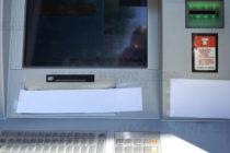 Тополовград остана с един банкомат