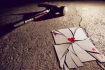 Нещастната любов – романтика или преследване?