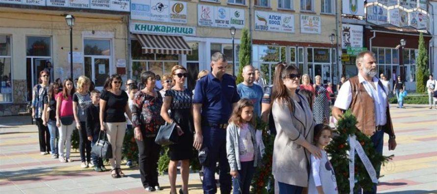 С тържество бе отбелязан Денят на Независимостта в Тополовград