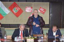 """БСП представиха проекта """"Визия за България"""" в Тополовград"""