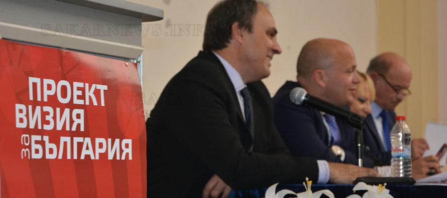 """С """"Визия за България"""" прелегитираме ролята на държавата, убеден е Александър Симов"""