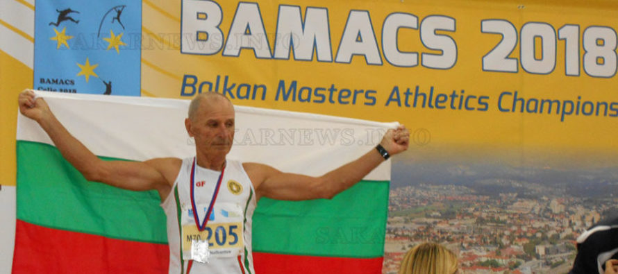 Ветеран се окичи с три медала след Балканиада в Словения