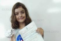 Рисунки на ученици бяха наградени на международен конкурс
