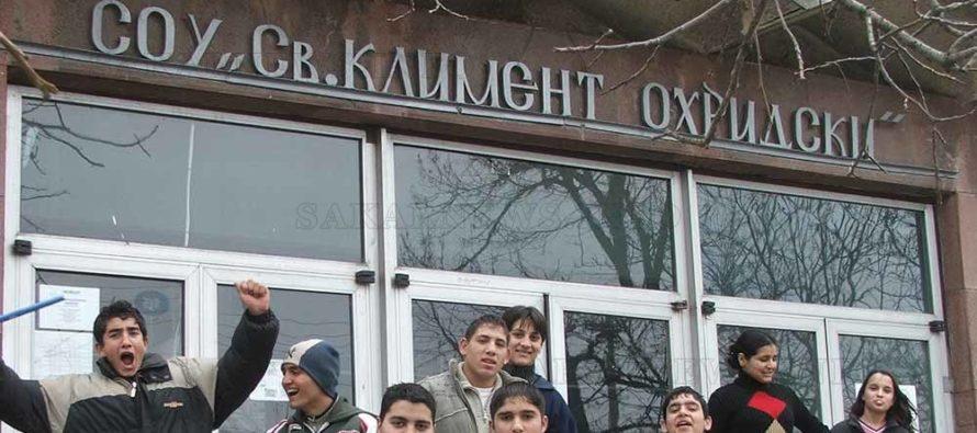 Учители и ученици от Симеоновград започват съвместна работа по проект
