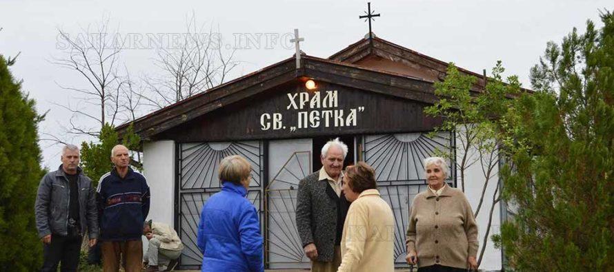"""Тази година на """"Света Петка"""" празникът мина без курбан"""