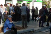 Банкоматите в Тополовград са  недостатъчни и създават проблеми