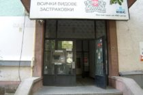 Монтират втори банкомат в Тополовград