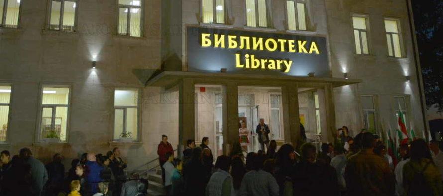 В Свиленград откриха библиотека със спектакъл на световноизвестен артист