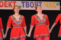 Национален проект завърши с  концерт в Града на Белоногата