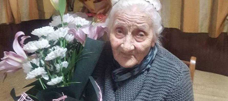 Свиленградчанка стана на 100 години