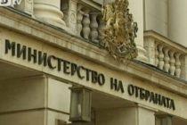 Министерство на отбраната обяви поръчка за доставка на модулен патрулен кораб
