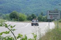 Кметът на село Тополово се отчете дистанционно