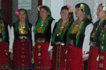 Женската фолклорна група на с. Радовец стана на  45 години