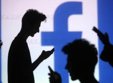 """Как """"подаряваме"""" Фейсбукa си доброволно на непознати лица?"""