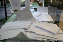 Ще избираме отново кмет на Тополовград на 23-ти септември