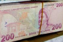 Митничари задържаха 300 000 недекларирани турски лири