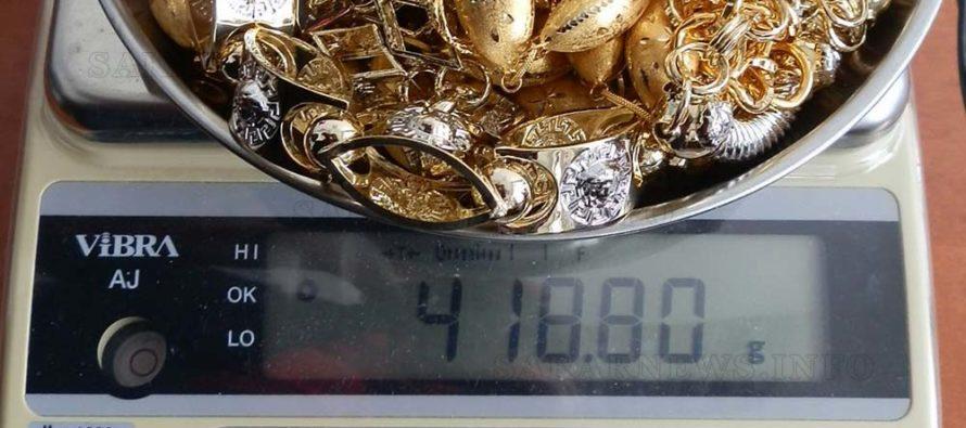 Задържаха контрабандни златни накити от турчин и румънка