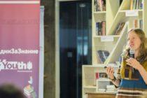 Лектори учеха младежи на бизнес на образователна конференция