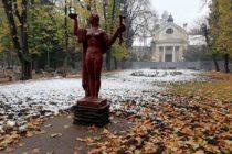 """Кой печели наградата в конкурса """"Когато есента и зимата се срещат"""""""