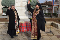 Откриха паметник на  Кара Кольо в Тополовград