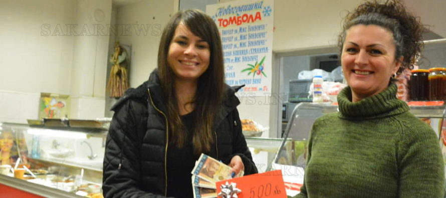 Ваучер за 500 лева спечели Пламена Русева от новогодишна томбола