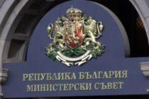 Кабинетът дава 145 млн. на общини