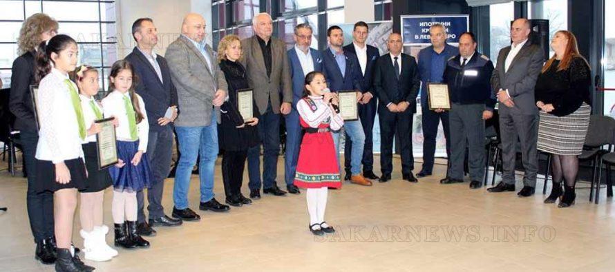 В Свиленград наградиха успешни и изявени личности