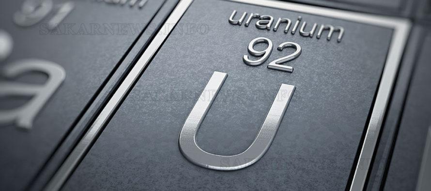 Откриха повишено съдържание на уран във водата на Хасково