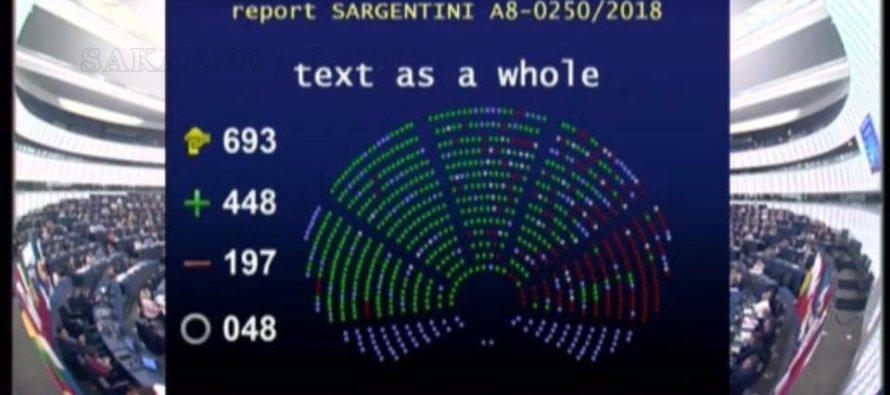 Европейците се притесняват от фалшифициране на изборите