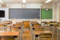 РЗИ отпусна още бонус ваканция на учениците