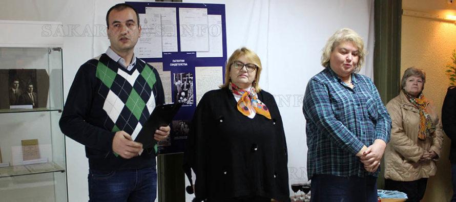 Откриха изложба на академик, роден в Свиленград