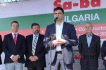 Започнаха строеж на завод за 16 млн. край Димитровград