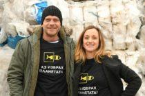 Юлиан Вергов и Магдалена Малеева избират планетата вместо пластмасата