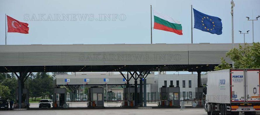 Нов ръководител на митническите пунктове в Свиленград