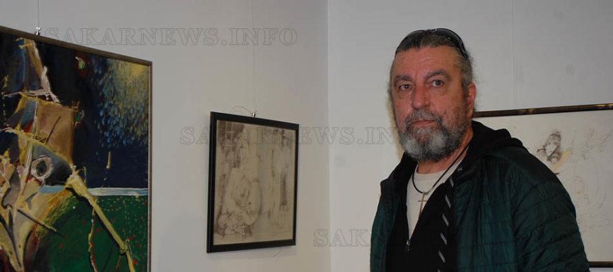 Открита е изложба-а-а* в памет на Георги Янев
