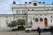 Депутатите получили допълнително над 6 милиона лева