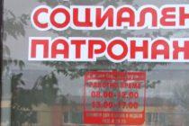 Патронажът на Харманли вече обслужва и 11 лица от с. Поляново