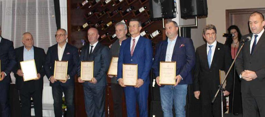 Президентът поздрави наградени фирми и личности от Хасковска област