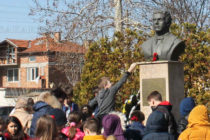 Слово за революционните идеали на Апостола в Свиленград