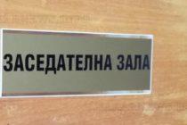 Капиталовите  разходи на Община Симеоновград  са 283 800 лв.