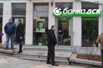 Банка ДСК се опитва да реши проблема със струпването пред банкоматите им