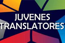 Йоана Георгиева от Хасково спечели наградата на ЕС за млад преводач