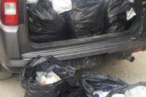 Задържаха двама, внесли  незаконно препарати от България в Гърция